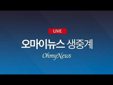 [생중계] 제74주년 광복절 경축식