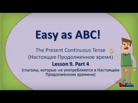 Группа глаголов не употребляющихся в группе continuos
