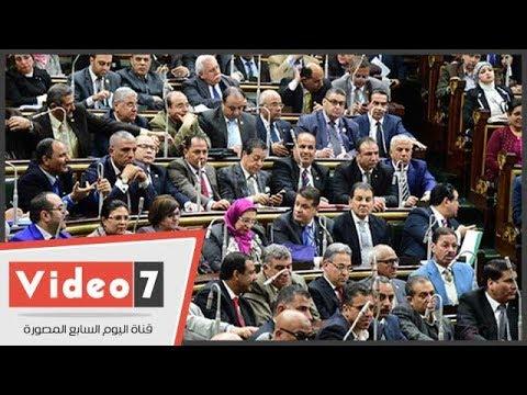 حصاد جلسة البرلمان..تحية للزعيم عبد الناصر و غصب من أبو بكر  الجندى  - 16:22-2018 / 1 / 15