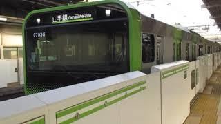 山手線E235系上野駅発車2※期間限定発車メロディー「ニュルンベルクのマイスタージンガー」あり