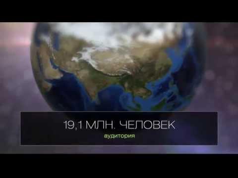 "Телекомпания ""СТРИМ"" [2015]"