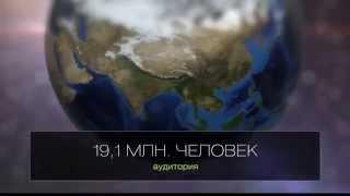 Телекомпания СТРИМ 2015