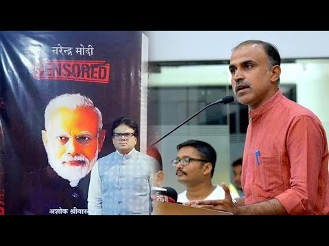 नरेंद्र मोदी के खिलाफ साजिश रचते एक-एक दरबारी पत्रकार की असलियत जानिए!