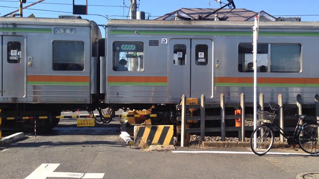 2013年9月27日 JR川越線 事故 - ...