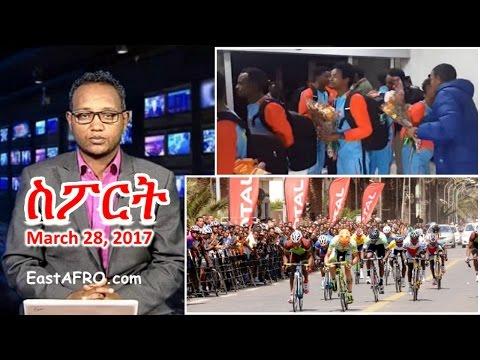Eritrean ERi-TV Sports News (March 28, 2017) | Eritrea