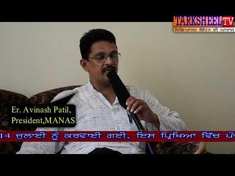 Maharastra Rationalist\'s Exclusive interview with Tarksheel TV