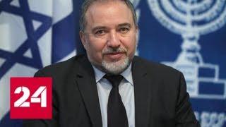 Министр обороны Израиля назвал удары по Газе слишком слабыми и ушел с поста - Россия 24