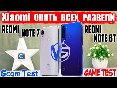 Сравнение Redmi Note 8T и Redmi Note 7 | что ЗАВЕЗЛИ кроме NFC или КАК ИЗМЕНИЛАСЬ ЗА ГОД серия REDMI