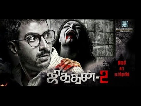 Thumbnail: Tamil New Release 2016 Full Movie Jithan 2| Latest Tamil Movie 2016 Release HD