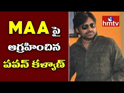 Pawan Kalyan Angry On MAA Association | Pawan Fans Angry On Varma | Sri Reddy | Film Chamber | hmtv