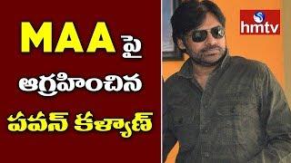 Pawan Kalyan Angry On MAA Association | Pawan Fans Angry On Varma | Sri Reddy | Film Chamber | hmtv
