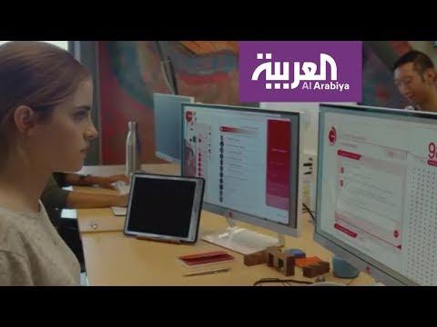 العربية معرفة | جرائم الإنترنت مادة للأعمال الدرامية  - نشر قبل 52 دقيقة