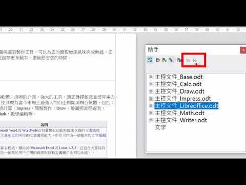 長文件_主控文件製作 pic