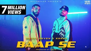 FOTTY SEVEN - BAAP SE ft. KR$NA   ASLI INDEPENDENT EP   KALAMKAAR