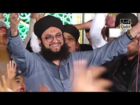 Manqabat Moula Ali-Hafiz Tahir Qadri||Attock city Mehfil-e-naat 2018