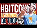 Tutoriel blockchain le portefeuille BITCOIN