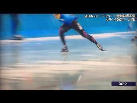 Miho Takagi 1000m - 1:14.86. Japan Championship