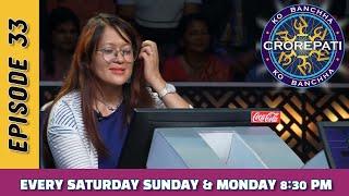 KO BANCHHA CROREPATI || KBC Nepal || SEASON 01 || EPISODE 33|| FULL EPISODE