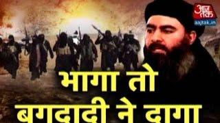 Vishesh: 4 Indians Among 20 ISIS Deserters Beheaded In Iraq