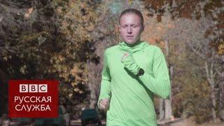 Бегство Юлии Степановой от допинга