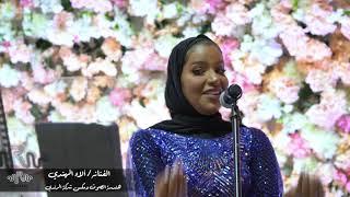 تحميل اغنية احكي بهمسك حبيبي عبدالمجيد عبدالله mp3