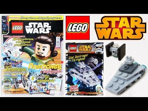 Звездные войны Star Wars скачать игры, фильмы, читы и