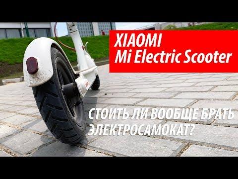 XIAOMI Mi Electric Scooter. Обзор и рекомендации перед покупкой