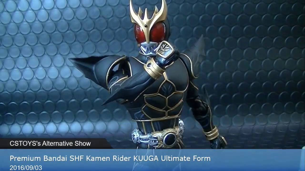 Premium Bandai SHF Kamen Rider KUUGA Ultimate Form - YouTube