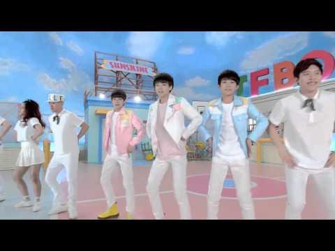 TFBOYS《宠爱》MV最终官方完整版 倒轉版