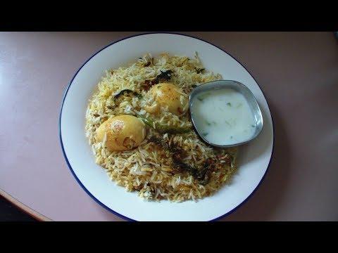 Egg dum biryani ఎగ్ దమ్ బిర్యాని ఈ విధంగా చేసుకుంటే చాలా బాగుంటుంది