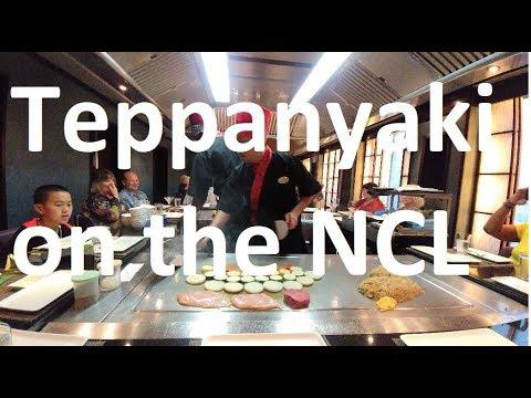 Teppanyaki experience on  the Pride of America cruise ship.