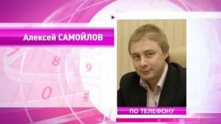 В Турции погибла туристка из Ярославля(, 2015-06-02T16:48:03.000Z)