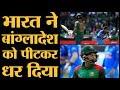 Rohit Sharma और Ravindra Jadeja के बूते India ने Bangladesh को 7 विकेट से रौंदा Ind vs Ban Asia cup