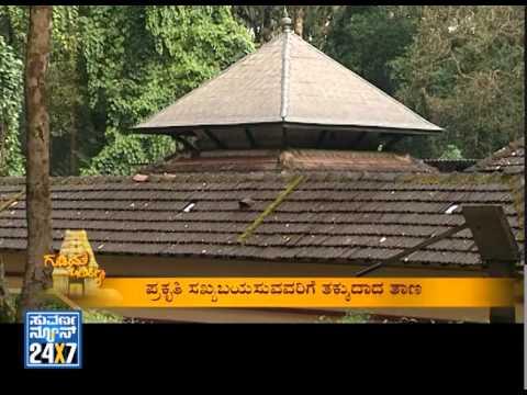 Pillar kana shiva temple Udupi | Gudiya Nodiranna (ಗುಡಿಯ ನೋಡಿರಣ್ಣ ) Part1