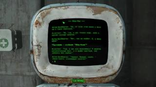 Fallout 4. Прохождение DLC Nuka-World. Часть 17
