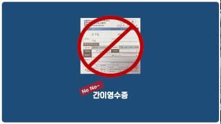 바달_법인회원 혜택