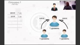 Marketing RedeX от Andrey Golovashchenko