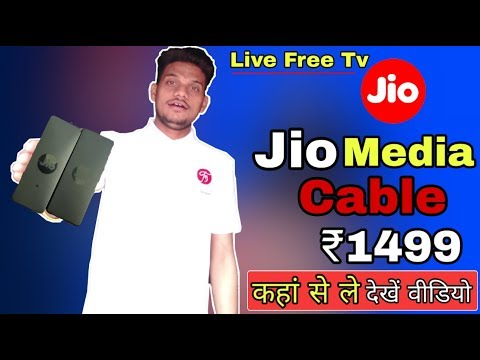 Jio Media Cable Price, Availability And Details  Jio Phone to jio media cable - CRT TV   