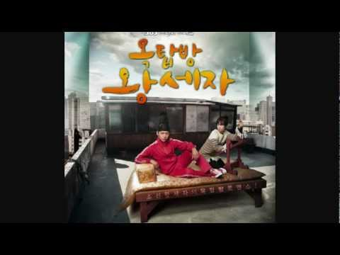 Rooftop Prince OST- Empty