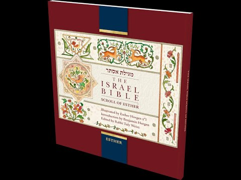Launch Of The Israel Bible Scroll Of Esther