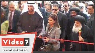 بالفيديو.. وزير الدولة الإماراتى ووزيرة التعاون الدولى يفتتحان متحف التراث والفنون القبطية