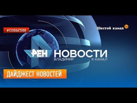 Украина 24, смотреть через интернет телеканал онлайн