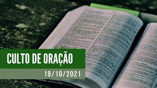 Culto de oração- 19/10/2021