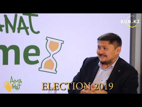 Kazakhstan presidential elections 2019. Expert opinion on elections | Amanat Time | Sayasat Nurbek