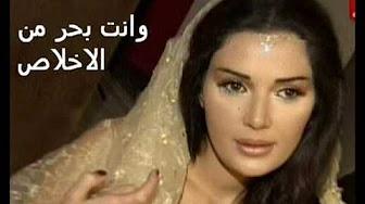 Arabic songs - YouTube