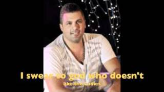 Fares Karem - Neswangy English Subtitles