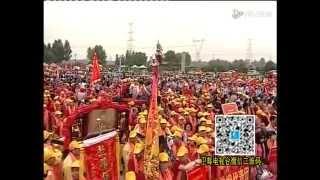 林氏太始祖比干诞辰3107年纪念日在河南省卫辉市隆重举办(5/9)