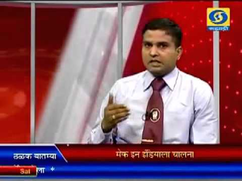 Major Vinay Degaonkar Interview on DD Sahyadri 30/05/15