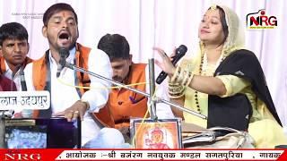 Balaji Bhajan - Balaji Ke Mandir Mein Nachuli   Shravan Sendri   Sagat Puriya Live   Rajasthani Song