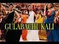Gulabachi Kali   Tu Hi Re NEW Song   Tejaswini Pendse & Swapnil Joshi
